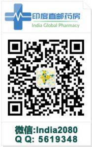 印度直邮药房微信二维码
